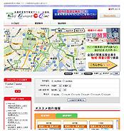 医療開業物件検索サイト・Real Estate for Clinic